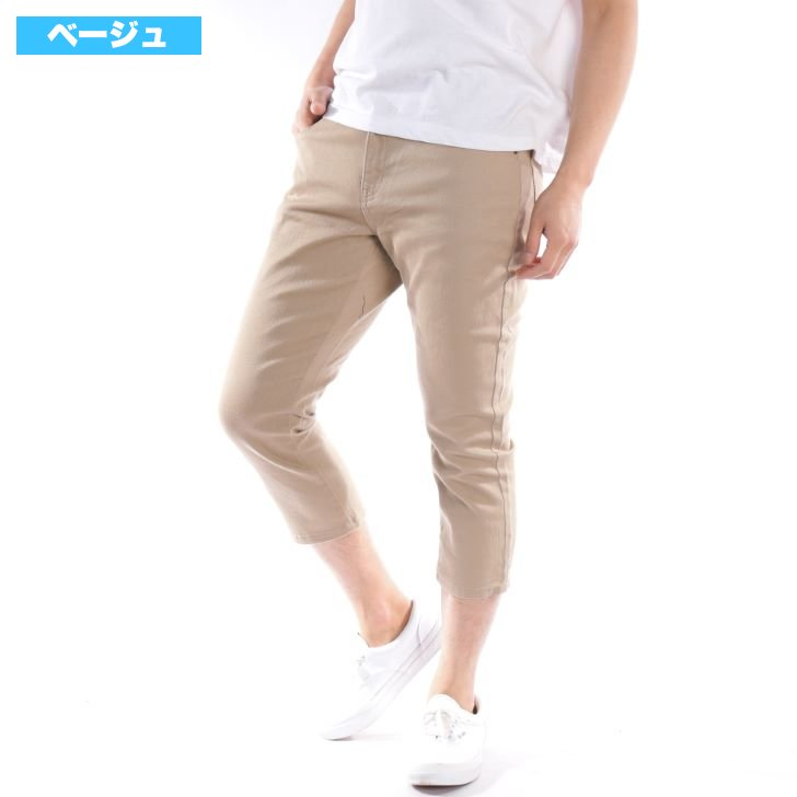 Cropped Pants Men's Chino Pants 7 Minute Length Stretch Skinny Slim Slim Solid Spring Summer 1-Pack