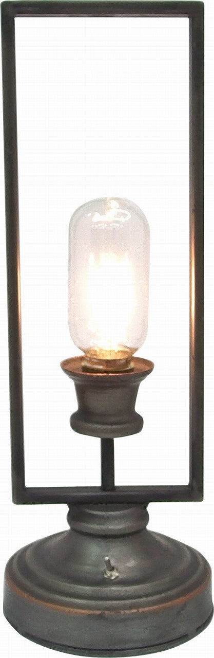 DE044051 Retro Table Lamp D