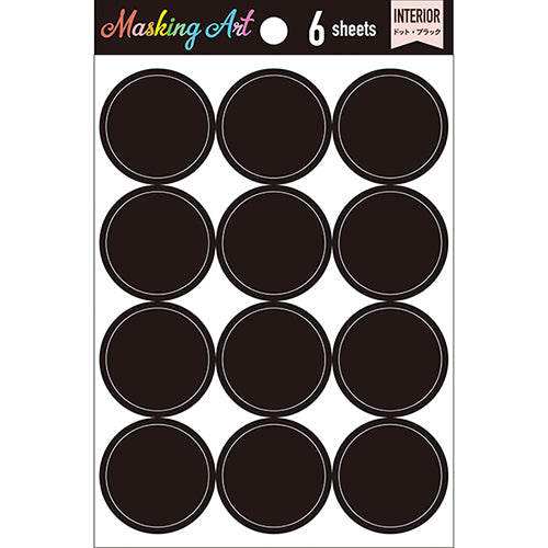 Masking Art Interior Dots Black MA00013