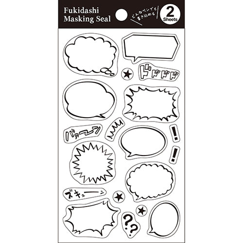 "Balloon masking sticker ""Manga"" TM01020"