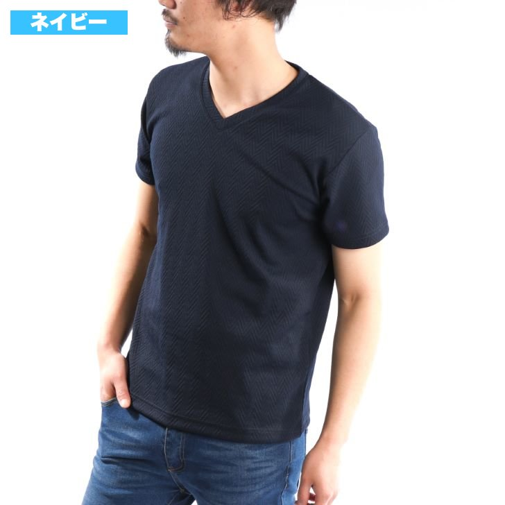 Short Sleeve T-Shirt Men V-Neck Jacquard Herringbone Pattern Tops Cut & Sew 1-Pack