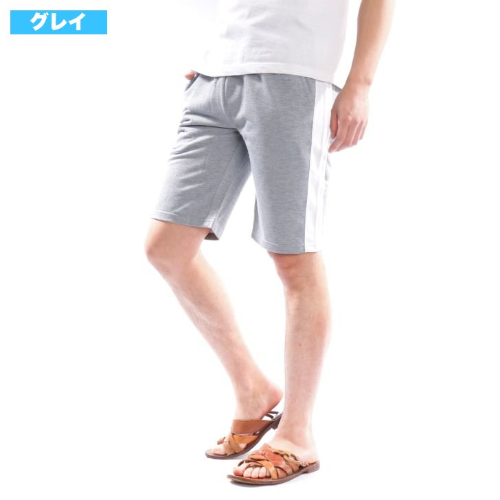 Shorts Men's Sidelined Over-the-Knee Solid Color Half-Easy Loungewear 1-Pack