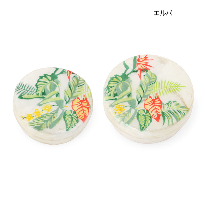 Capiz box, set of 2 (1 piece)