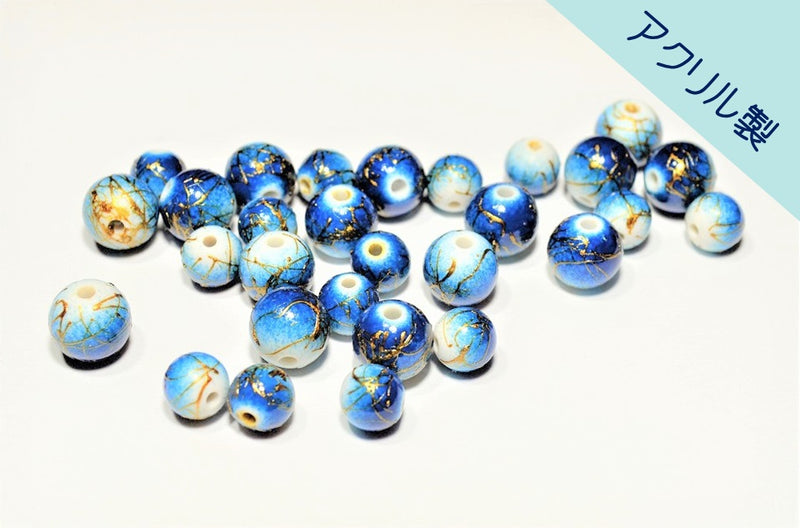 Glass beads, acrylic beads, space motif beads, starry sky beads, 1 set per case