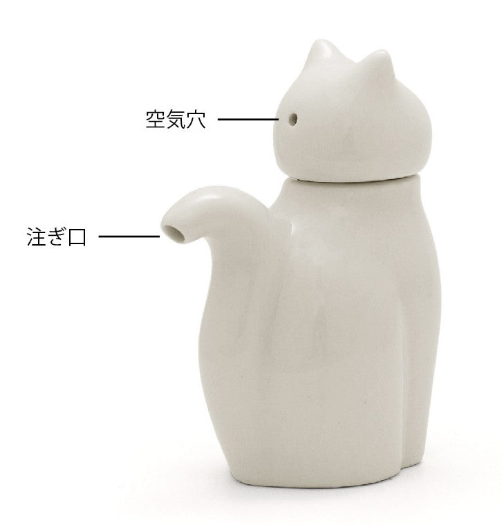 Cat Soy Sauce Pitcher White S AR0604345