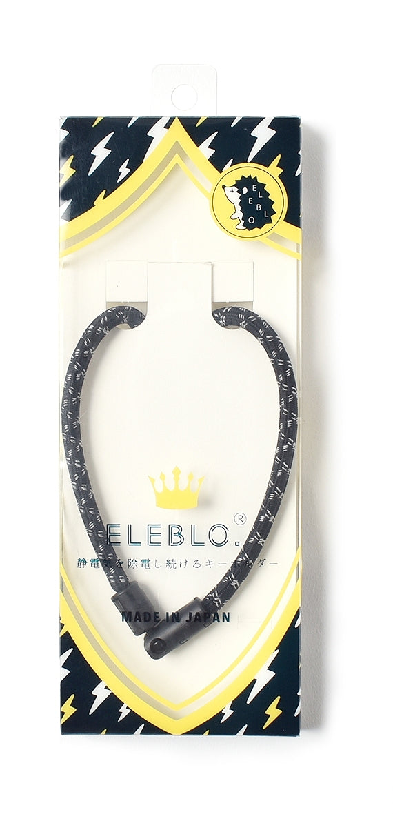 ELEBLO ELEBLO Anti-static Necklace Large Navy EBN-02-2【Anti-static】【Anti-pollen