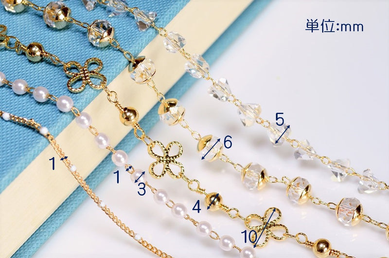 Design chain, bead chain, leaf chain, ultra-thin pearl chain, 1 set per case