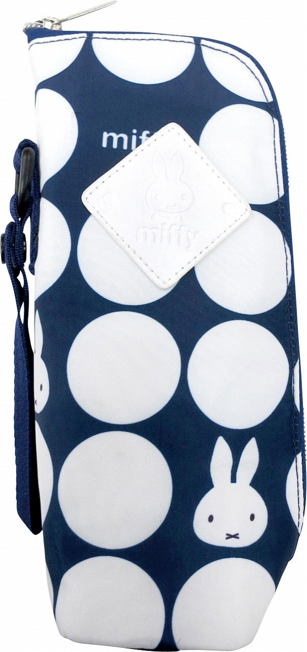 K-8945 Baby Bottle Pouch, Miffy