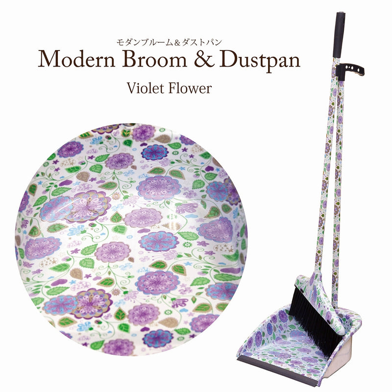 SY8875 Modern Broom & Dustpan Violet Flower