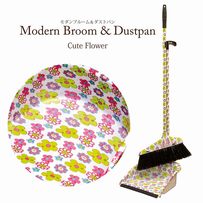 SY8875 Modern Bloom & Dust Pan Cute Flower