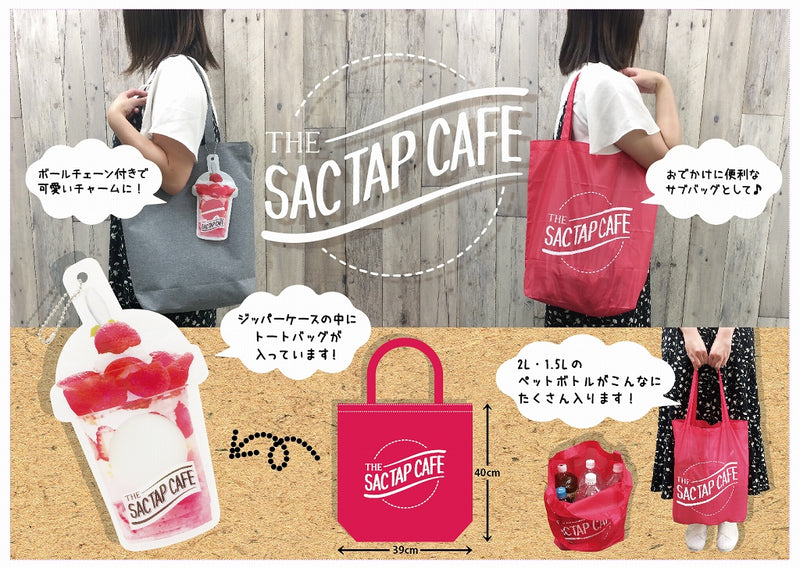 Tote Tapioca with Zip Strawberry Milk