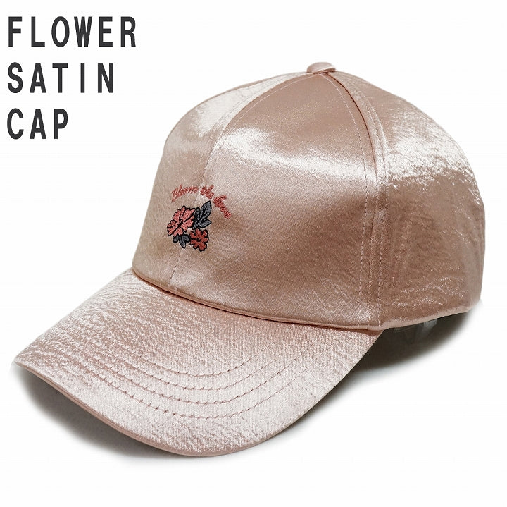Hat Cap Womens Baseball Cap Satin Embroidery Spring Summer Autumn Winter Keys 1 pair
