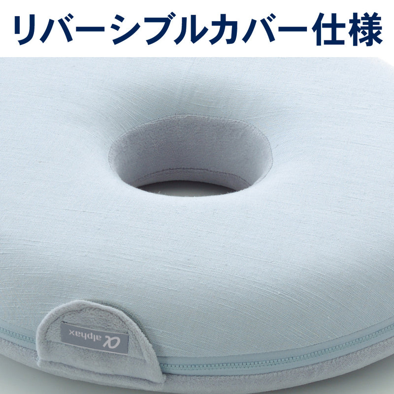 Doctor's Round Seat Cushion 1pc.