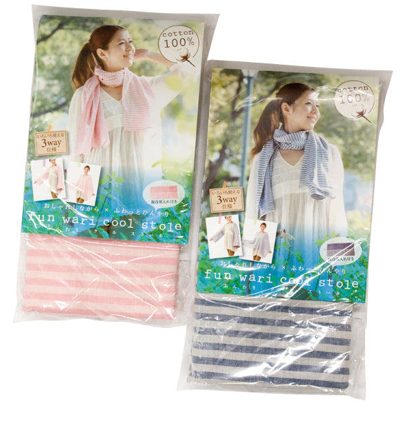 Fluffy Cool Stole, 1 set