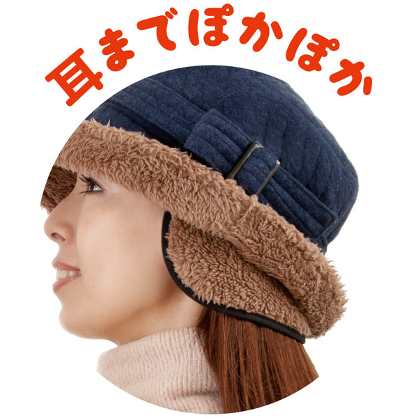Warm quilted hat with boa earmuffs (1 pair)
