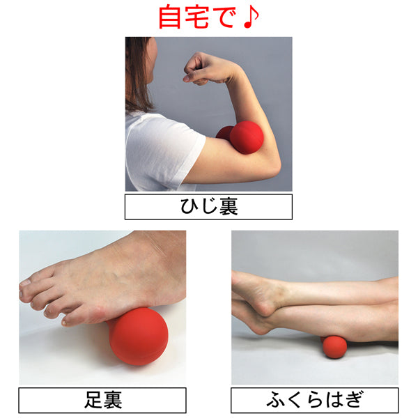 Tsuboru Easy Stretch Ball (1 set)