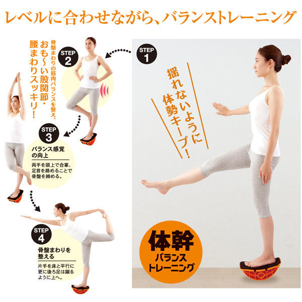 Core Balance Training Yura Mingo 1 set