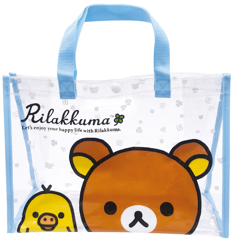 Rilakkuma Gusset Lesson Bag Blue K-7620B