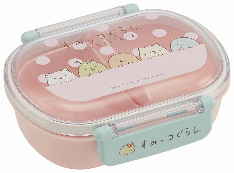 QAF2BA Sumikko Gurashi 20 Soft and Tight Lunch Box