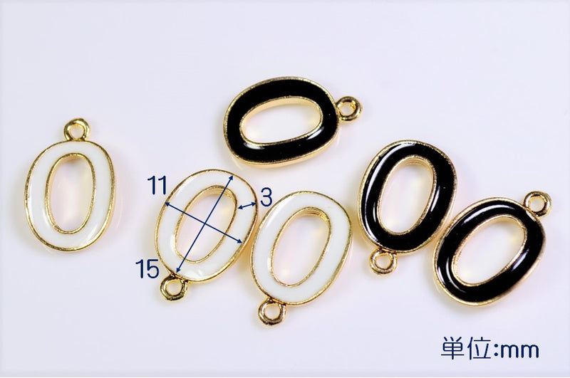 Black and white color charm Epocharm Geometric charm Basic metal fittings, trend parts, round parts, 10 pcs per case