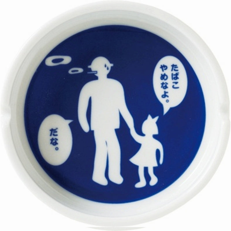 Road Sign Ashtray Dana [Interesting Goods] [Made in Japan