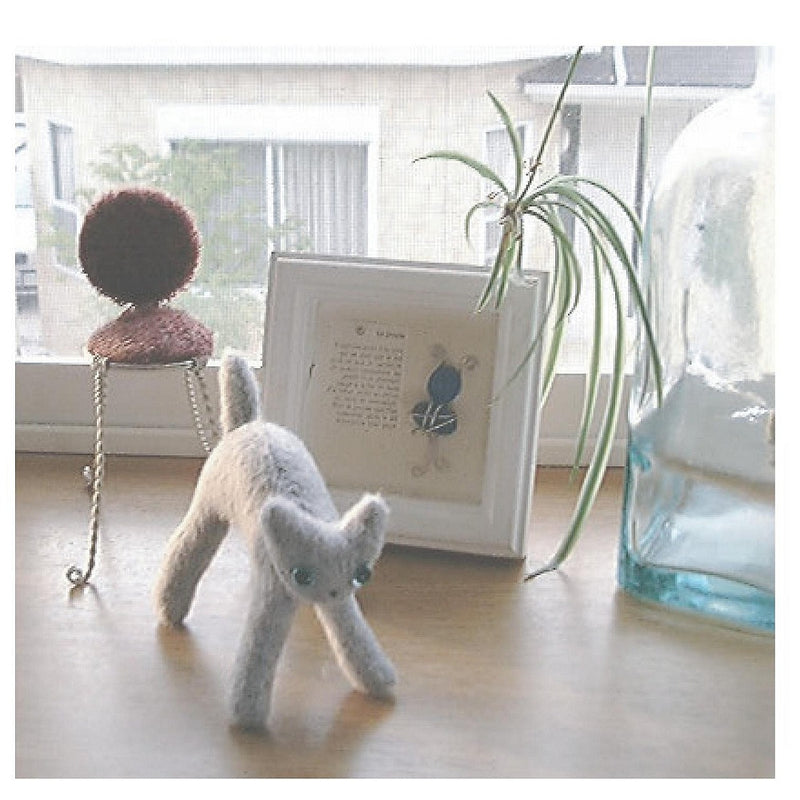 Mascot Bougere Argente [Plush] [Cat] [Animal] [Animal] [Cute