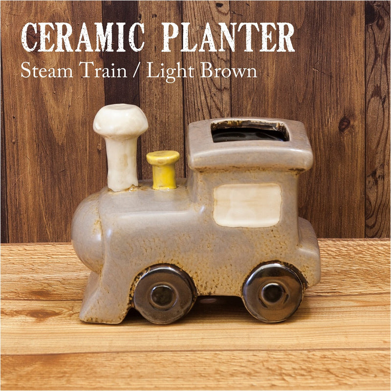 SE13482 Ceramic Planter Steam Train Rear Car Light Brown