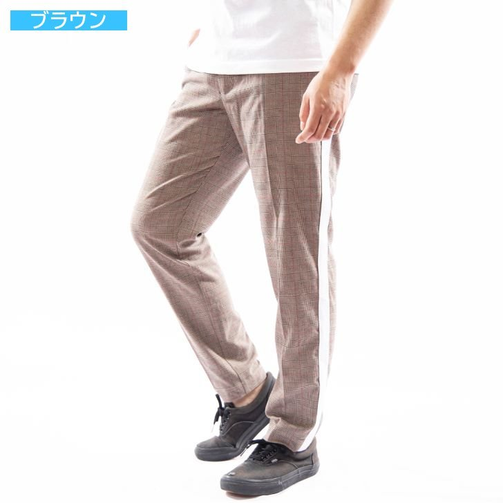 Trouser Men's Slacks Checked Stretch Sideline Check Pants Easy 1-Piece Set