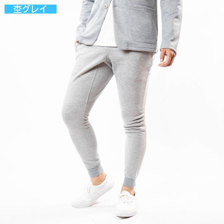 Jogger Pants Men's Sweatshirt Set-up Compatible Sweatpants Easy Pants 1-Pack