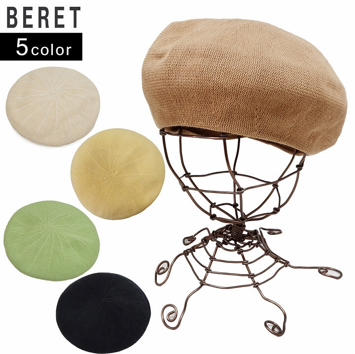 Hat Beret Beret Poly Thermo Womens Mens Spring Summer Autumn Keys 1 pair