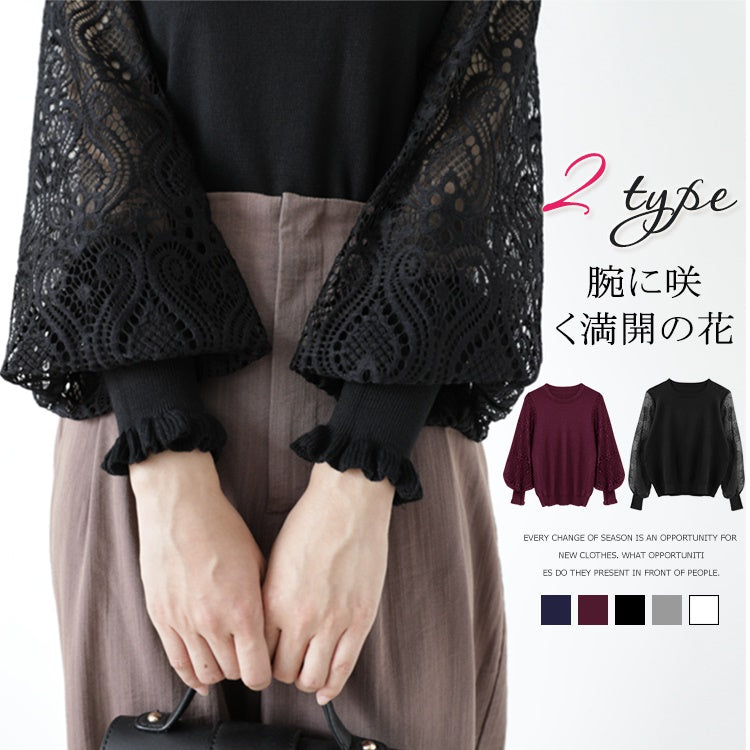 Lace Balloon Sleeve Shirt Blouse Solid Sexy Women's 1Pcs