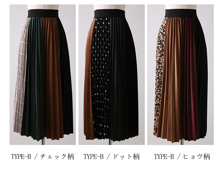 COCOMOMO Pleated Skirt, Switchable, Bi-Color, Stylish, 1Pc