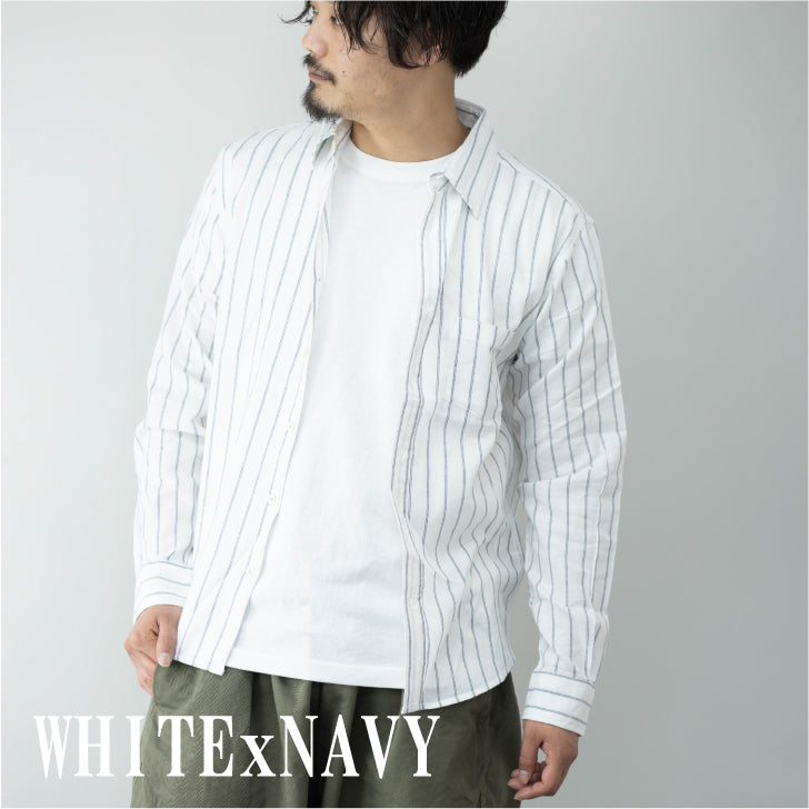 Shirt Men Long Sleeve Cotton Linen Stretch Solid Striped Long Sleeve Shirt Casual 1-Piece Set
