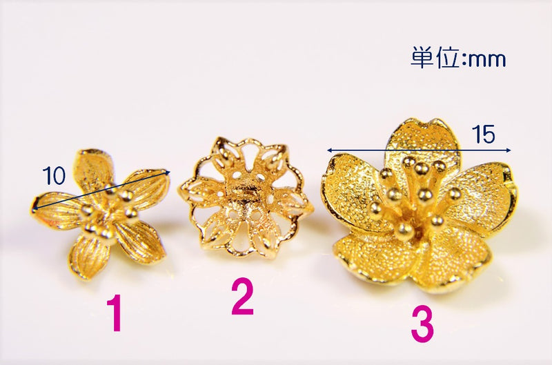 Copper High Quality Flower Charm 3D Flower Parts Flower Cap Spring/Summer Accessories Decoration Parts Decoration Parts 1 Case 10pcs