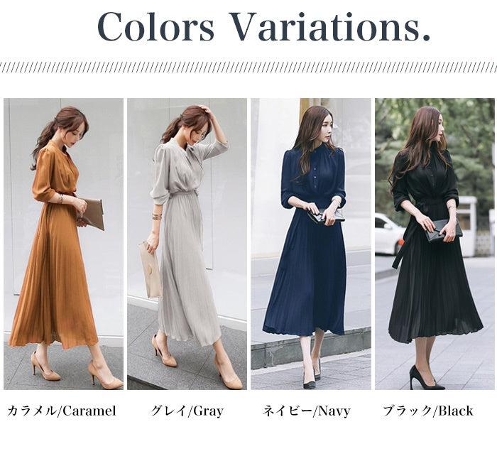 COCOMOMO Long Dress Fashionable Solid Color Simple Loose Soft Long Sleeve 1pc