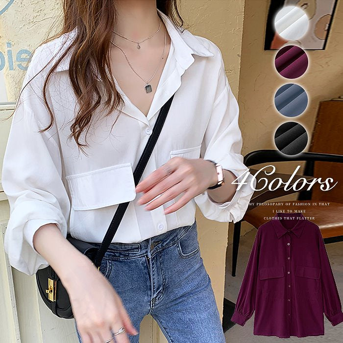 COCOMOMO Solid Color Women's Tops Shirt Blouse 1pc