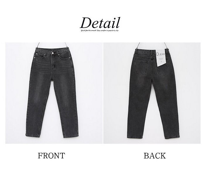 COCOMOMO Fashionable High Waist Slimming Denim Pants Jeans Women 1 pc