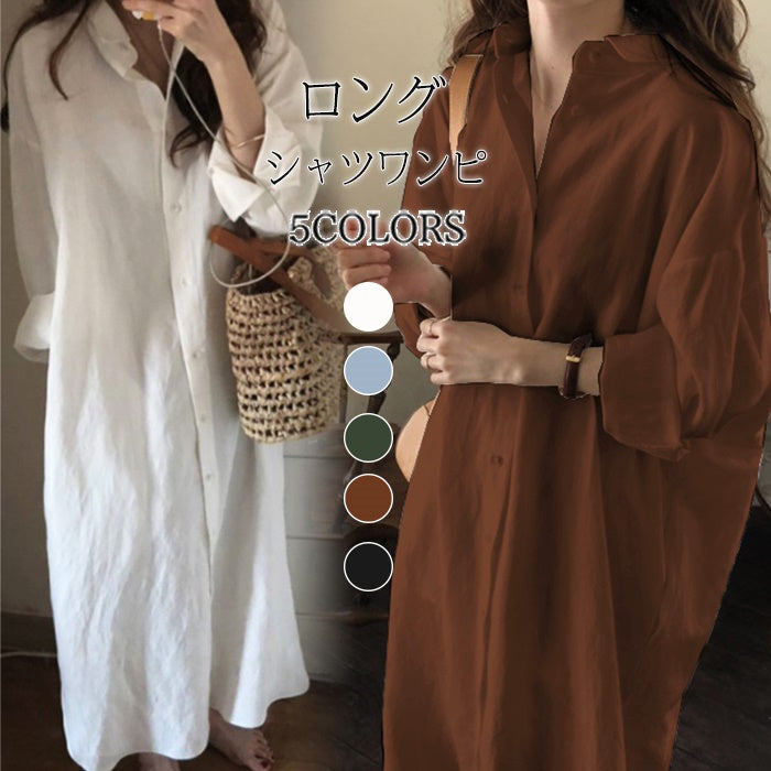 COCOMOMO Long Shirt Dress Oversized Solid Color Gown Woven 1Pc