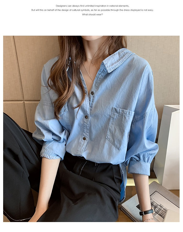 COCOMOMO Casual Stylish Denim Shirt Long Sleeve Solid Color Women's Casual Tops 1Pc