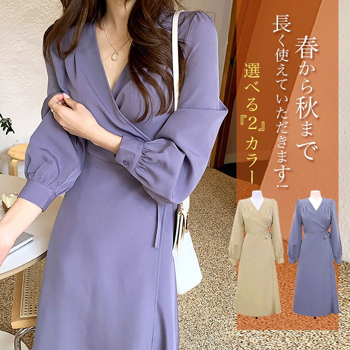 COCOMOMO Solid Color Long Sleeve Long Length Body Covering Relaxed Style Wrap Dress Deep V-Neck 1Pc