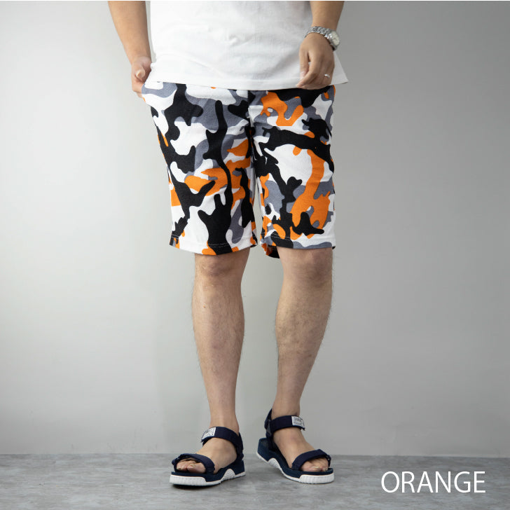 Shorts Men's Printed Camouflage Sweatpants Shorts Easy Pants 1-Pack