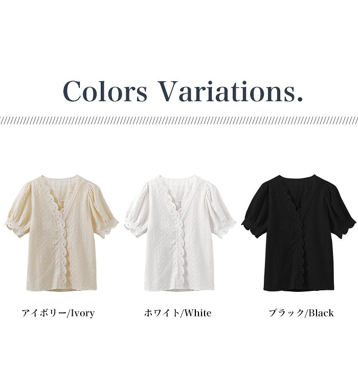 COCOMOMO Solid Color Short Sleeve Floral Lace Women's Tops White Blouse Cute Casual 1Pcs