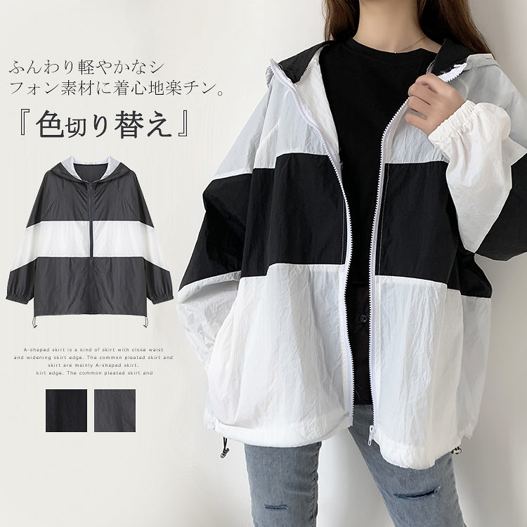 COCOMOMO High Quality Color-Switching Casual Outerwear Women's UV Protection Long Sleeve 1pc
