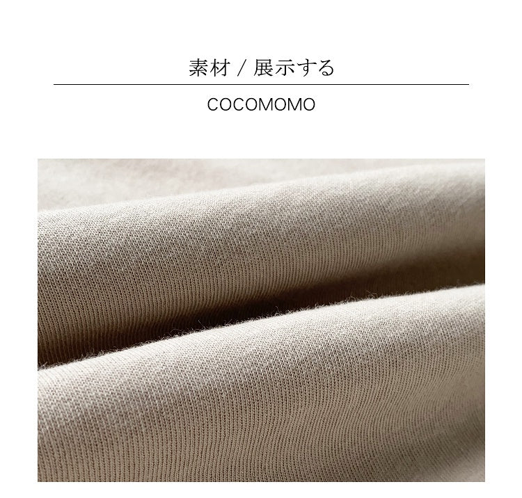 COCOMOMO High Quality Round Neck Casual Solid Color T-Shirt Tops Loose 1 Pc