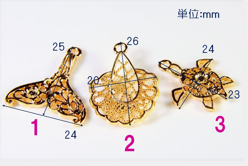 Summer Accessories] Antique Parts Whale Sea Creature Trend Parts Marine Sea Turtle Resin Frame 10 pieces per case
