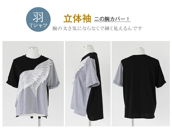 COCOMOMO Color-Switching Casual T-Shirt Loose-Fitting and Slim Tops 1Pc