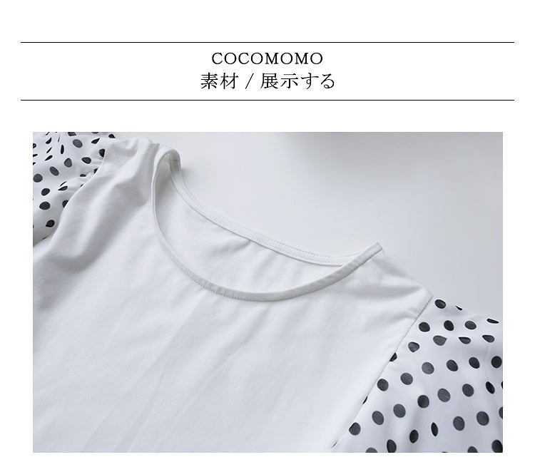 COCOMOMO Dot Pattern Striped Sleeves Skinny T-Shirt Tops 1Pc
