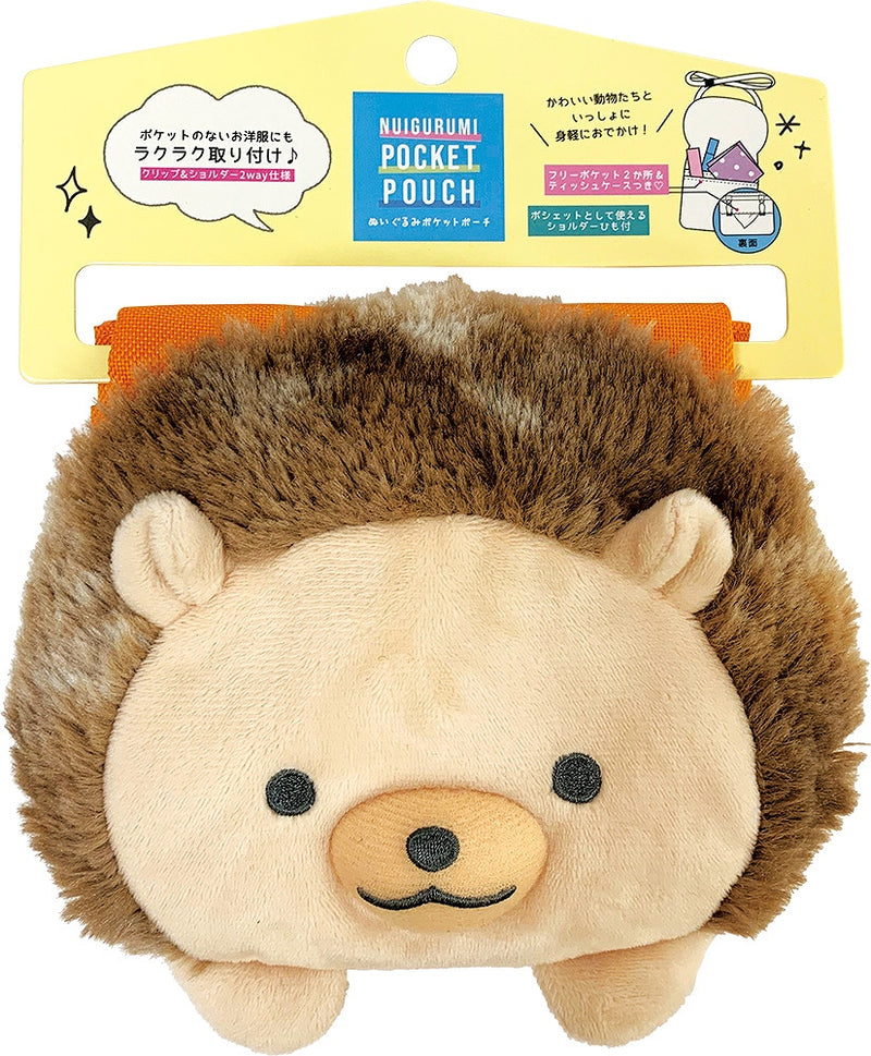 Animal Plush Pocket Pouch Hedgehog TF-5533355OR 1 case 3 pieces