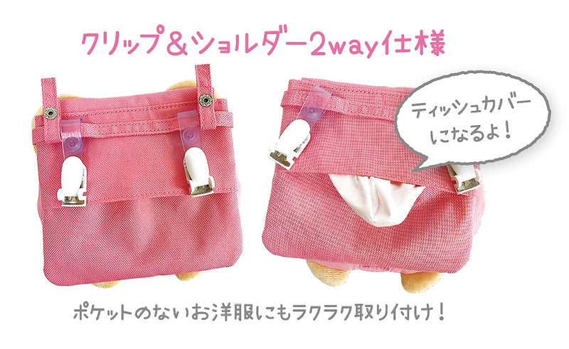 Animal Plush Pocket Pouch Cat TF-5533354PU 1 case 3 pieces