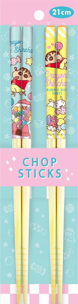 Crayon Shin-chan Bamboo Chopsticks 2P Set Bubble Gum KS-5535414BG 1 Case 5 Pieces